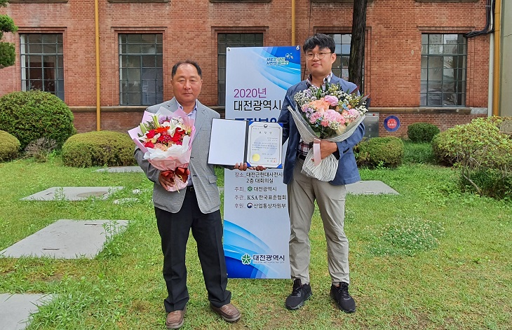 산업통상자원부장관 표창을 수상한 백인석 팀장